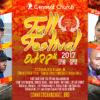 fALL fESTIVAL 2017v2